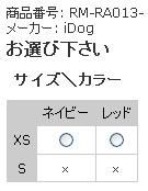 IDOG範例