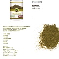 Seagreens-Powder---Holistic-Blend-161003.jpg