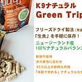 K9_top2.jpg
