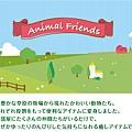 animal_l