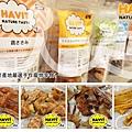 HAVIT20120707_helf