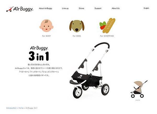 airbuggy01.jpg