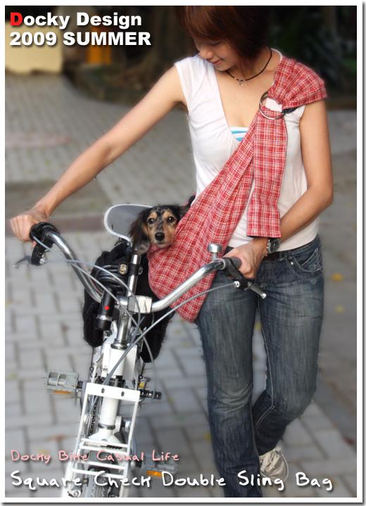 bikestyle_Red_002.jpg