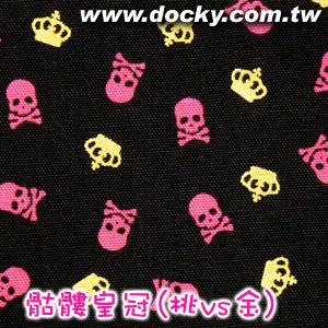 crow_pinkgold_01.jpg