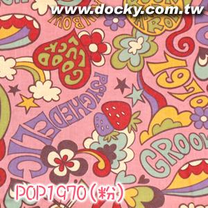 Pop1970_pink_01.jpg