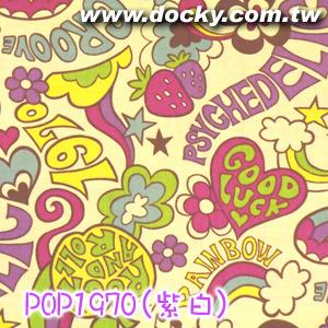 Pop1970_popwhite_01.jpg