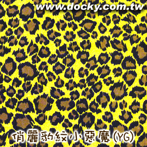 Spot_YG_01.jpg