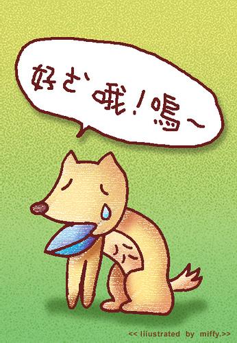 台北減重  士林減重  夏天減肥