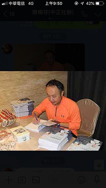 李祥和醫師