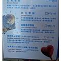 C360_2013-09-14-17-09-16-695P03.jpg