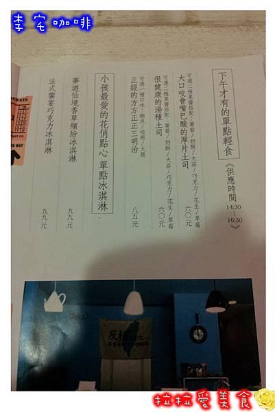 C360_2013-09-13-11-41-15-614P01.jpg