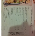 C360_2013-09-13-11-41-20-440P02.jpg