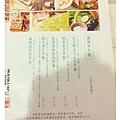 C360_2013-09-13-11-41-30-696P03.jpg