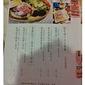 C360_2013-09-13-11-41-34-736P04.jpg