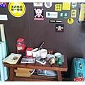 C360_2013-09-13-11-44-33-720P02.jpg