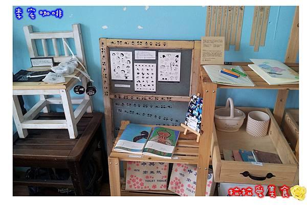 C360_2013-09-13-12-18-50-766P11.jpg