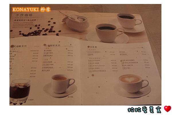 C360_2013-10-26-18-53-09-005P02.jpg