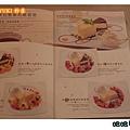 C360_2013-10-26-18-53-32-810P03.jpg