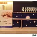 C360_2013-10-26-19-47-30-996P11.jpg