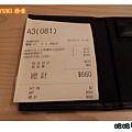 C360_2013-10-26-19-53-07-641P15.jpg