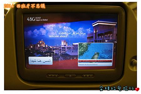 DSC05436P01.jpg