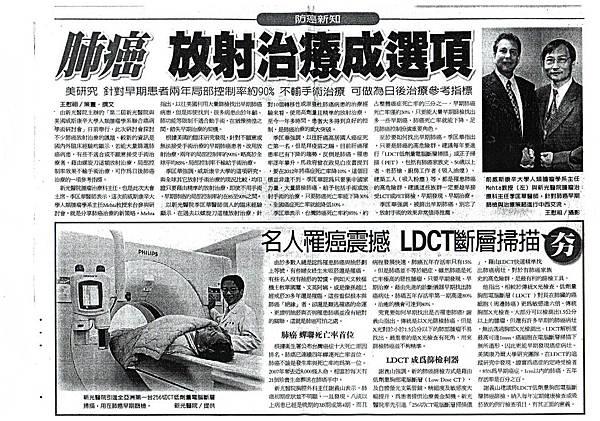 2009經濟日報.jpg