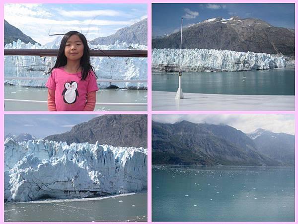 glacier bay-01