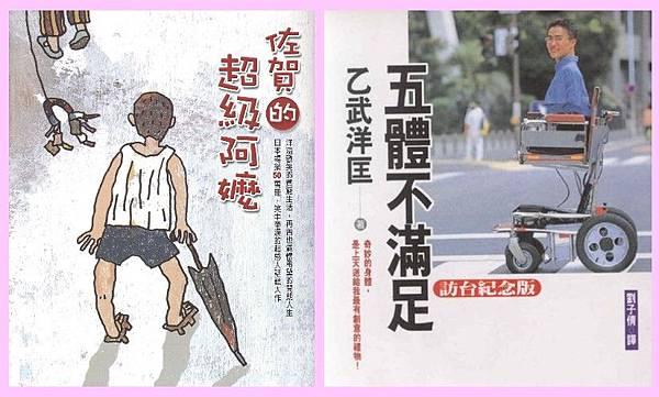 reading-02