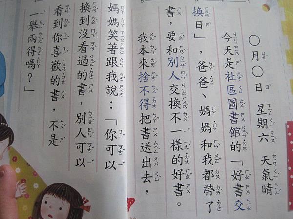 chinese-02