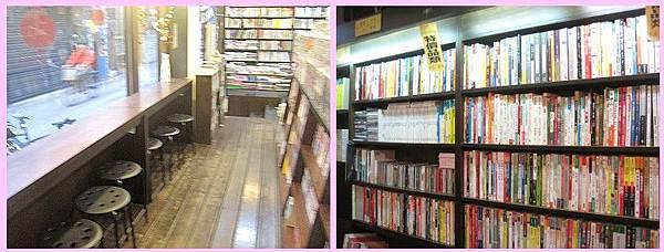 booksttore-11