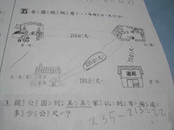 school-15