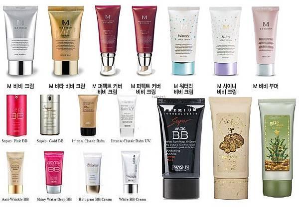 bb-creams misc 2
