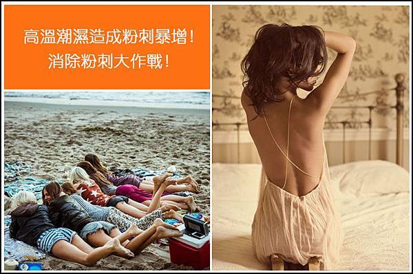 (01) 利欣 廖苑利推薦 粉刺 毛孔粗大 高溫潮濕 果酸換膚 燕麥護膚