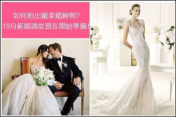 (01) 利欣 廖苑利推薦 新娘 結婚 拍婚紗 杏仁酸換膚 膚質淨化 燕麥修護 玻尿酸心美人