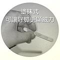 Shrimp_0004_300.jpg