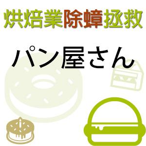 Shrimp_0275_300.jpg
