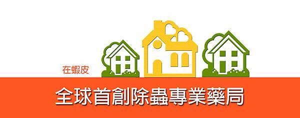 FB_home_002.jpg