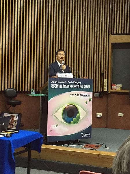 歐令奮醫師受邀亞洲眼整形美容手術會議4.jpg
