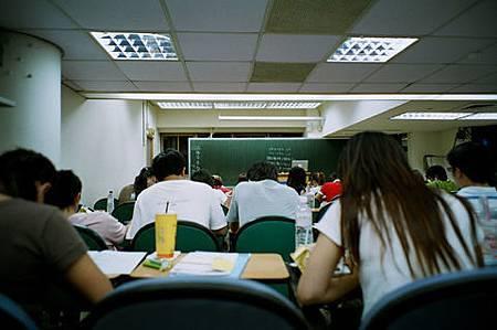 補習班學生