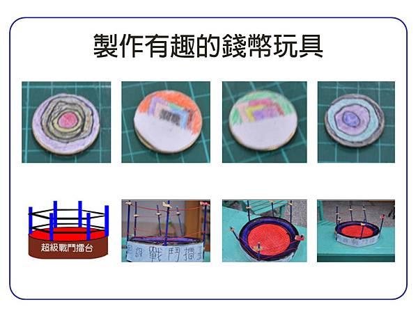 投影片6.TIF