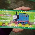 火車好多節門票