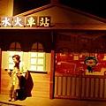 是濁水火車站