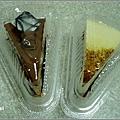 tobe cake