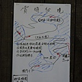 P1120588.JPG