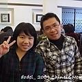200901新春 272.jpg