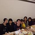 200901新春 277.jpg