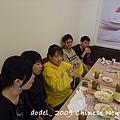 200901新春 279.jpg