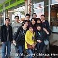 200901新春 283.jpg