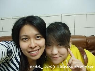200901新春 284.jpg