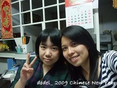 200901新春 286.jpg